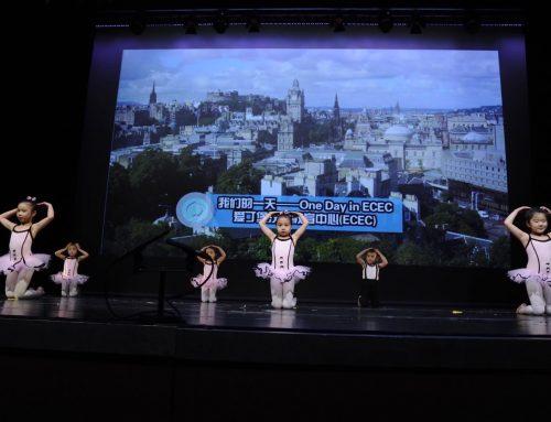 """我校参加2018爱丁堡国际艺术节暨""""一带一路""""中国文化艺术节"""